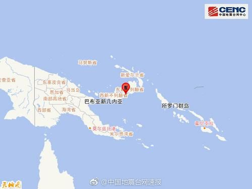 巴布亚新几内亚发生两次地震 最大震级达7.1级