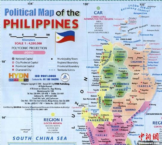 都再次确认东沙群岛,西沙群岛,中沙群岛和南沙群岛属于中国领土.