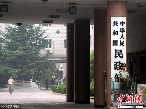 中国官方已取缔、劝散非法社会组织300余个