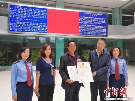"""青海省发出首张""""证照分离""""改革营业执照"""