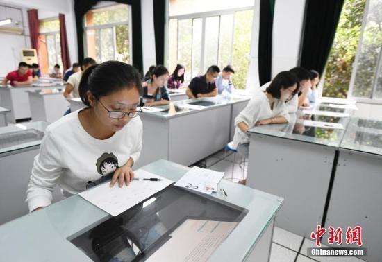 首次国家统一法律职业资格考试推出多项创新举措