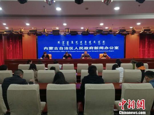 内蒙古将物业服务企业失信行为纳入信用管理