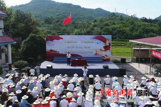 昭山示范区举行庆祝建党97周年活动