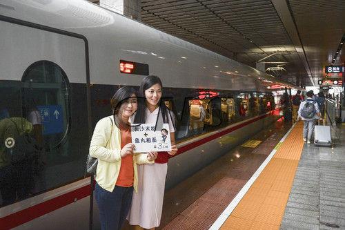巴西《南美侨报》:长沙至香港高铁开通运营(图)