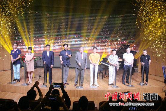 第十一届肖邦青少年国际钢琴大赛湖南赛长沙启动