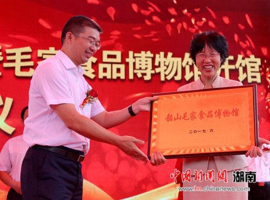 湖南韶山新增工业旅游示范点 展示土特产加工过程