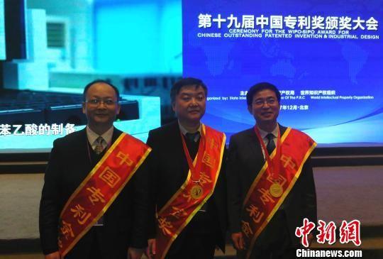 湖南19项专利获第十九届中国专利奖 3项摘得金奖
