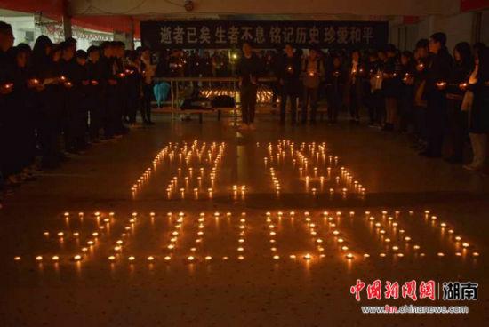 长沙学院举行南京大屠杀死难者国家公祭日悼念活动