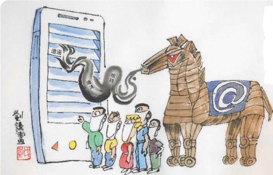 晨风:网络舆论要与改革发展同频共振