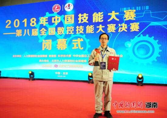 长沙航院获第八届全国数控技能大赛一等奖