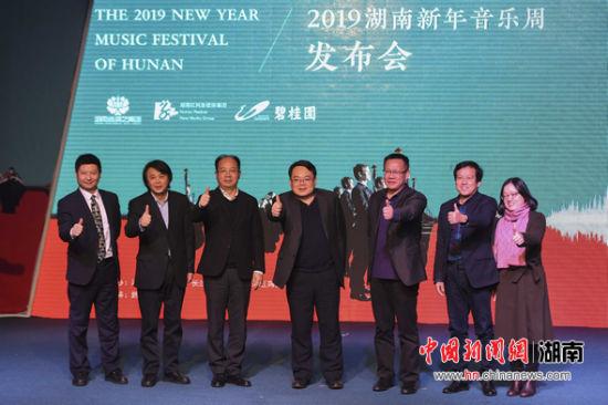 2019最新白菜网送彩金新年音乐周即将举行 打造新的文化名片