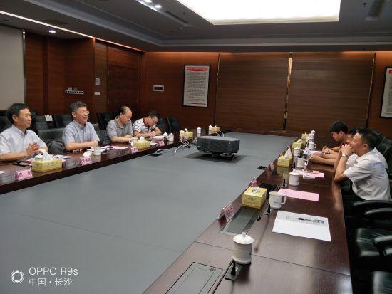 长丰集团召开结对帮扶宁远县西湾村工作见面会