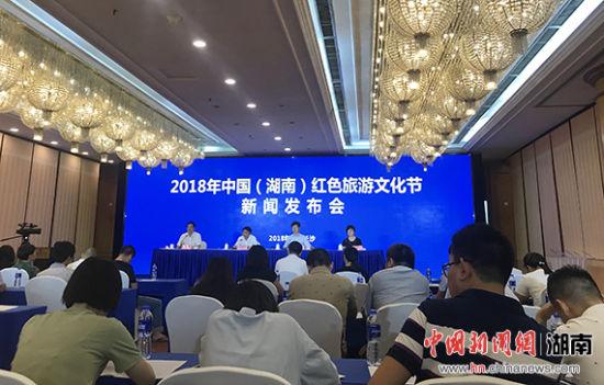 2018年澳门永利官网线上娱乐红色旅游文化节平江揭幕