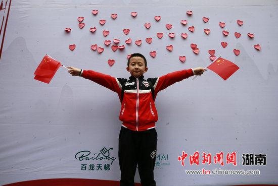 张家界武陵源:多彩活动庆国庆