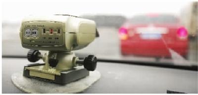 汽车防撞发明 - 赢在自强 - 赢在自强