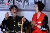 97岁抗战老兵办纪念馆