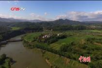 台胞郴州打造梦想庄园