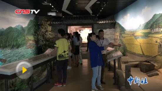 探访湖南首个移民博物馆