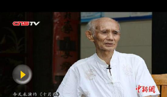 85岁老人40年收集整理民间曲调300余首