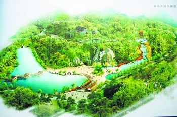 长沙市生态动物园一半场馆已完成主体建设/图