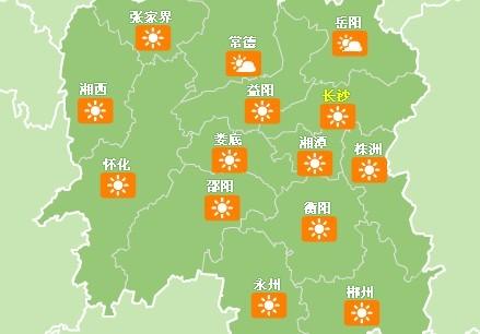 湖南天气网8月15日发布天气预报(网站截图).-长沙等地拉响高温橙
