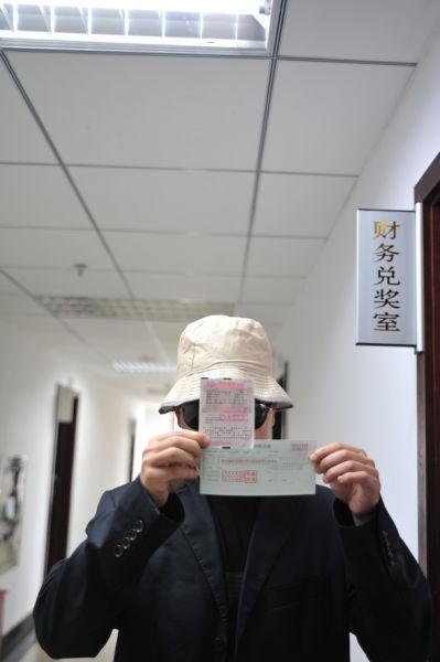 岳阳彩民机选中得双色球一等奖588万元