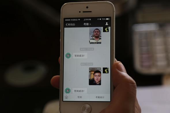 桃江湖南征拆办:玩电表签到自拍GPSv电表防作表情包手机图片