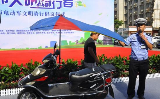 """长沙发起""""做长沙文明骑行者""""电动车文明骑行倡议"""