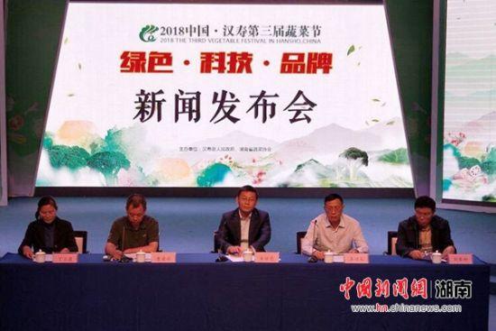 中国·汉寿第三届蔬菜节将于10月19日开幕