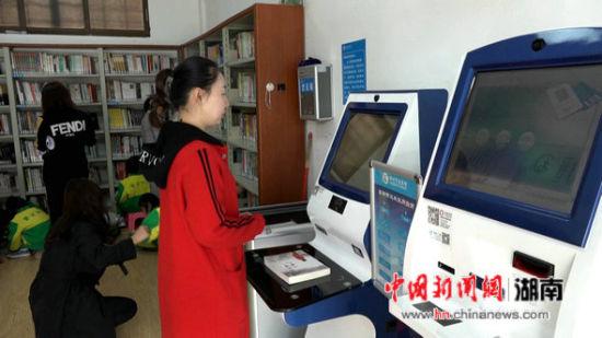 澳门永利官网线上娱乐郴州24小时图书馆成市民文化生活新去处