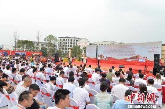 2017年中俄红色旅游合作交流系列活动湖南浏阳揭幕