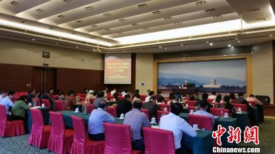 中央统战部首期自由职业代表人士理论研讨班开班