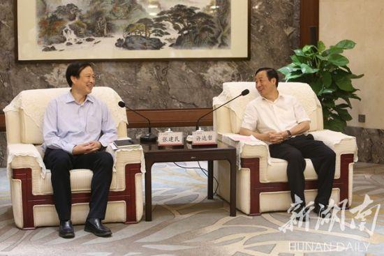 省政府与国家烟草专卖局举行会谈 许达哲出席