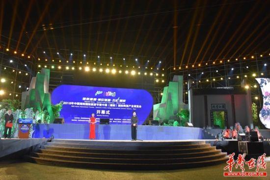 2018年中国最新白菜网送彩金国际旅游节开幕 乌兰巡馆
