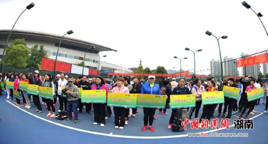中国银行最新白菜网送彩金分行携手网球运动八载