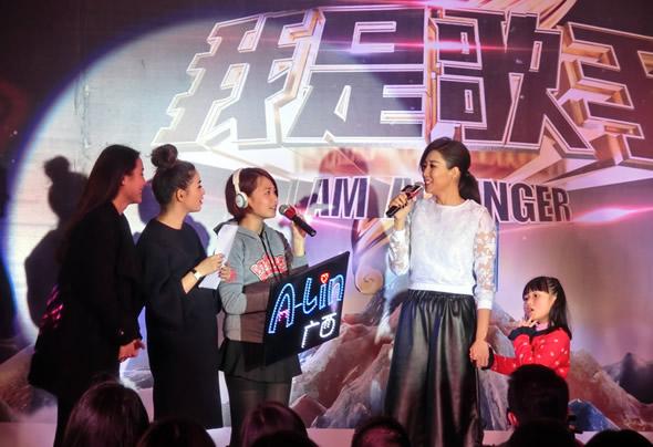 湖南卫视粉丝握手会_芒果TV推《我是歌手3》粉丝握手会 A-lin首场亮相 - 湖南新闻网