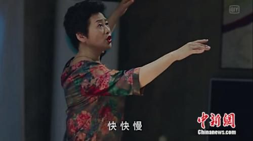 """专访""""薛甄珠""""许娣:我和戏里不一样 谢谢观众宽容"""