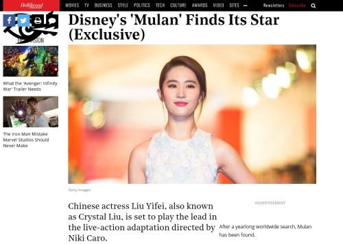 刘亦菲将演花木兰 中国女演员成好莱坞大片女一号