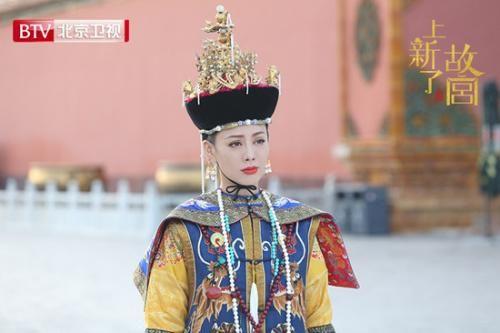 """《上新了•故宫》宁静时隔多年再现""""孝庄""""风采"""