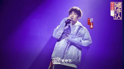 《我是唱作人》淘汰赛来袭 王源首次挑战说唱