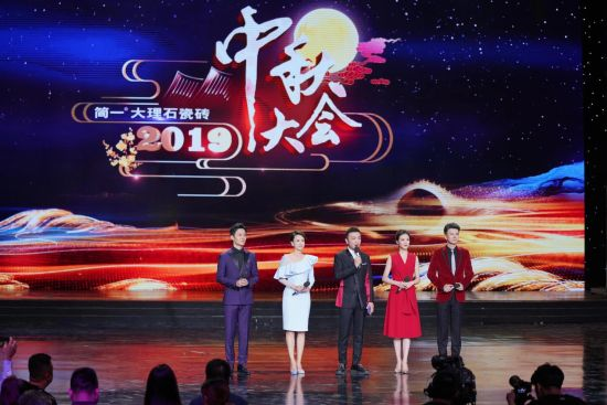 央视综艺频道《中秋大会》以文艺致敬传统