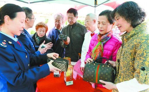 湖南日报:知识产权宣传进社区