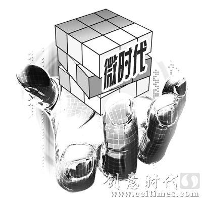"""关注:""""微时代""""中国青年亚文化的视觉书写(图)"""
